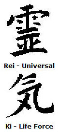Reiki Touch Therapy in Plano TX